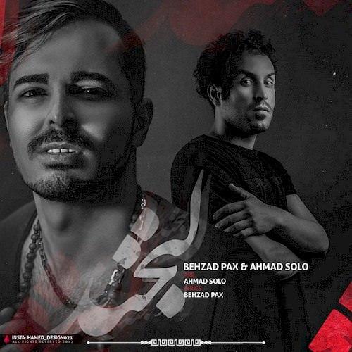 دانلود آهنگ جدید بهزاد پکس و احمد سلو به نام لبخند