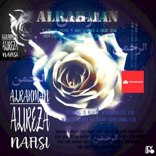 دانلود آلبوم جدید علیرضا نفیسی به نام الرحمن
