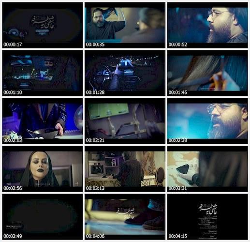 دانلود موزیک ویدیو رضا صادقی - عاشقى يه طرفه